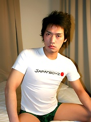 Gay Japanese Amateur Stud Yuda