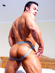 The finest male ass anywhere
